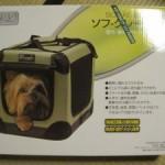 犬用テントを買ったよ